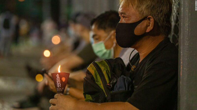 Thousands of Hong Kongers gathered in Victoria Park on Thursday evening.